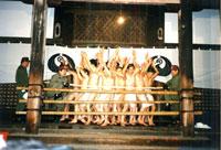 法界寺 裸踊り(修正会)