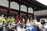 下鴨神社 節分祭