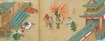 第50回記念 京都非公開文化財特別公開 清浄華院