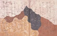 龍谷大学 龍谷ミュージアム第25代専如門主 伝灯奉告法要記念 特別展「浄土真宗と本願寺の名宝I」-受け継がれる美とこころ-