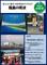 ハリス理化学館同志社ギャラリー 写真展 東日本大震災・原発事故から7年目の福島の現状