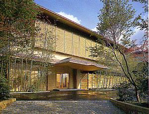 京都・美濃吉本店 竹茂楼