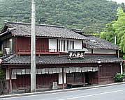 京都・山ばな平八茶屋