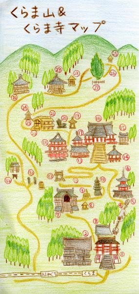 鞍馬山&鞍馬寺MAP