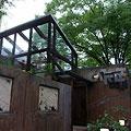 京都 北山 『cafe Doji』
