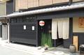 弓月(ゆづき)京店