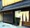 弓月祇園店(ゆづき ぎおんみせ)