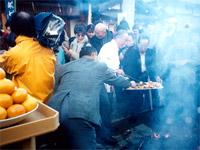 京都恵比須神社 お火焚祭