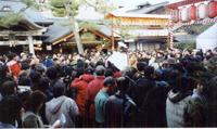 京都恵比須神社 十日ゑびす大祭(初ゑびす)