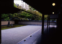 大徳寺 黄梅院 春の特別公開