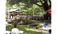 上賀茂神社 賀茂曲水の宴