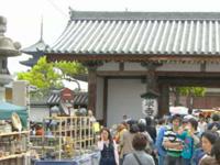 東寺 弘法市