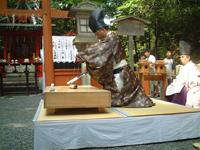 吉田神社 山蔭神社 例祭