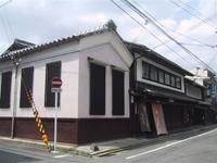 西陣くらしの美術館 冨田屋 町家秘蔵の昔写真展
