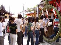 地主神社 夏越しの大祓祭