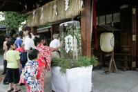 城南宮 例祭(お涼み)