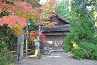 神護寺 大師堂の特別拝観