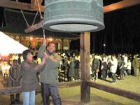 醍醐寺 除夜の鐘
