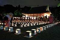 醍醐寺 醍醐山万灯会(だいごさん まんとうえ)