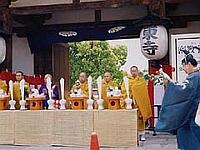 伏見稲荷大社 稲荷祭(還幸祭)