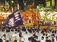 祇園祭 還幸祭