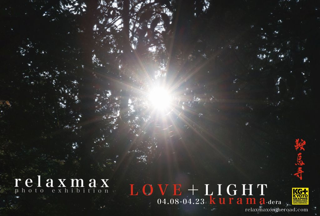 relaxmax 写真展 LOVE +LIGHT