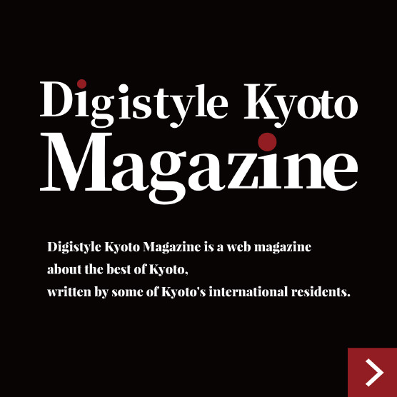 Digistyle kyoto magazine