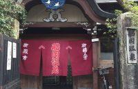 【船岡温泉】 近場で温泉&旅気分が味わえる レトロ建物も魅力の船岡温泉