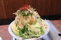 【ざ らくちん 室町横丁/餃子とホルモン鍋 縁楽】九州の味わいを楽しめるほっこり落ち着くお店