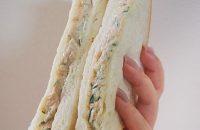 京都の定番編「サンドイッチのタナカ」