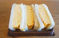 京都の定番編「サンドイッチ王子」惚れ込んだ「なつかしたまご」を使い、究極のたまごサンド5品で勝負!