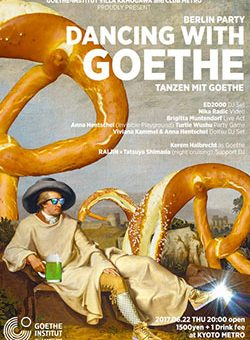 Berlin Party – Dancing with Goethe