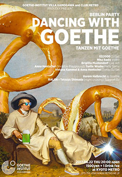 Berlin Party – Dancing with Goethe