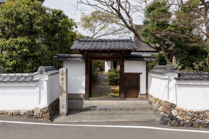 大政奉還150周年記念特別企画 坂本龍馬も通った正門から入ろう