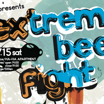 Extreme Beer Fight