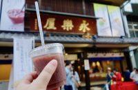 【永楽屋室町店の水あずき】祇園祭宵山限定!山鉾巡りの公式ドリンクに推したい「あんこの飲みもの」