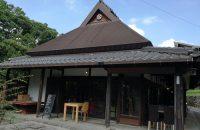 【寂光院・OHARA River side café KIRIN】大原でのんびり散策。自然を写そう!