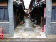 まいまい京都 【西陣】古武邸当主と、京町家を探検しよう!町家レクチャー付き