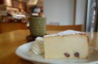 【都松庵のアンデチーズケーキ】あんこ屋がスイーツを作ったら時代を先取りしちゃった的な!グルテンフリーのチーズケーキ