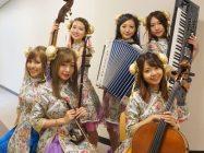 KYOTO NIPPON FESTIVAL ~日本の美しさを未来につなぐ2017~ サテライト会場