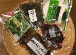 京都ならでは!「京の名所にちなんだ名前のお漬物」&「京野菜のお漬物」大集合!