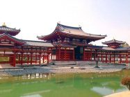 まいまい京都 【宇治】考古学者と巡る、平安王朝に花開いた別荘都市・宇治