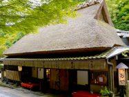 まいまい京都 【鳥居本】美味しいもん大好きマダムと、鳥居本の秋を満喫食べ歩き