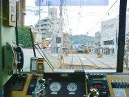 まいまい京都 【叡電】えいでん鉄道部といく叡山本線の舞台裏、ぶらり途中下車の旅