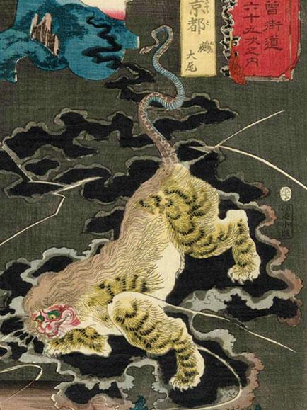 まいまい京都 【魔界】妖怪堂店主といく三条東山、裏道に潜む摩訶不思議な伝説
