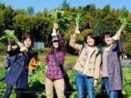 まいまい京都 【大原野】採れたて京野菜でアツアツ地鶏鍋、大原野の旬を食べる!