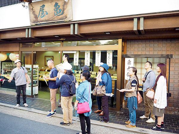 まいまい京都 【山科】地元商店主といくエアポケット山科、裏バナシ10連発!