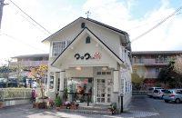 【木野駅】学生とファミリーの木野にある穴場の喫茶店と静かな寺社