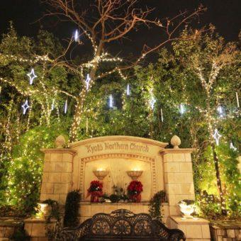京都ノーザンチャーチ北山教会 Christmas Concert 2017