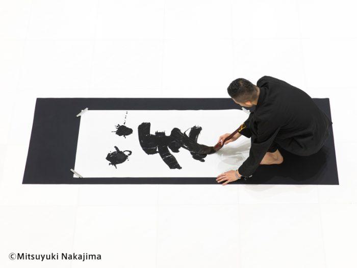 ワコールスタディホール京都  心あそぶオトナの書道・2月全紙サイズに表現する今月の一文字「愛」